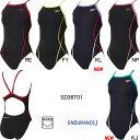 スピード(SPEEDO)女児用 トレーニング水着(ドリームチーム)ジュニアトレインカットスーツ SD36T01