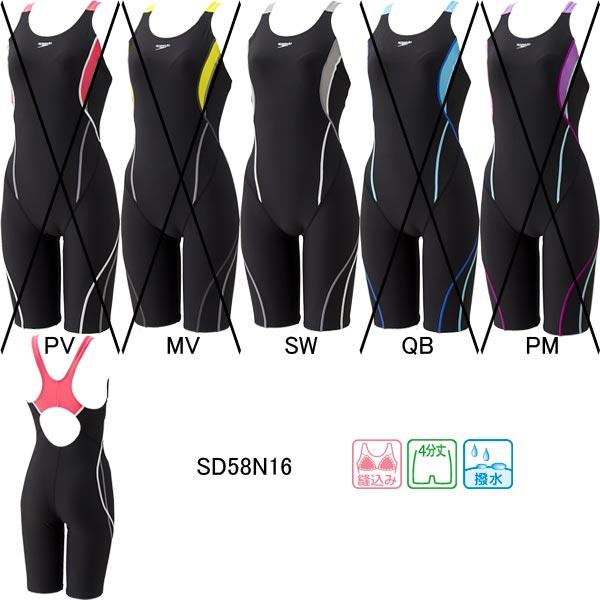 スピード(SPEEDO)女性用 フィットネス水着 ウイメンズスパッツスーツ SD58N16 SW