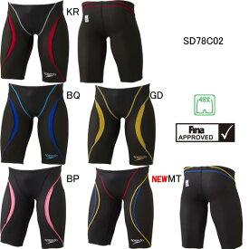【15%OFF】スピード(SPEEDO)男性用 競泳水着 Fastskin XT Active Hybrid2 メンズジャマー SD78C02