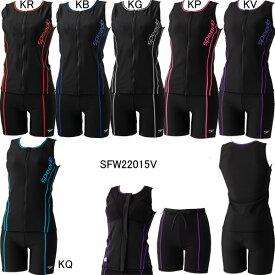 【40%OFF】スピード(SPEEDO)女性用 フィットネス水着 ウイメンズセパレーツ SFW22015V