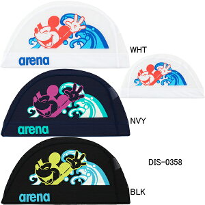 【10%OFF】アリーナ(ARENA)ディズニー(ミッキー)メッシュスイムキャップ DIS-0358