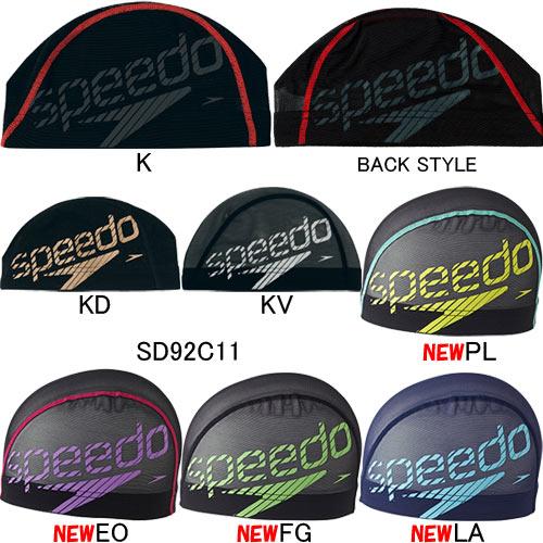 スピード(SPEEDO)メッシュキャップ(@1000) SD92C11