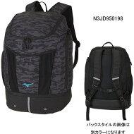 ミズノ(MIZUNO)バックパック(35L)N3JD9501