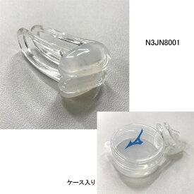 ミズノ(MIZUNO)ノーズクリップ N3JN800101