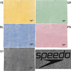 スピード(SPEEDO) マイクロセームタオル(M) SE62003