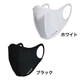 ディーエム(D&M) ランナーマスク