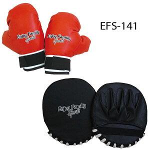 サクライ貿易(SAKURAI) 親子ボクシングセット EFS-141