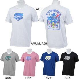 【35%OFF】アリーナ(ARENA)アリーナくん メンズTシャツ AMUMJA59