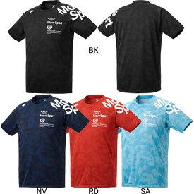 【18%OFF】デサント(DESCENTE)ジャガードグラフィック メンズ半袖Tシャツ DMMRJA55