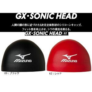 N2JW6004 MIZUNO ミズノ GX・SONIC HEAD EZ ジーエックス・ソニック ヘッド イージー シリコンキャップ スイムキャップ 水泳帽 水泳 競泳用