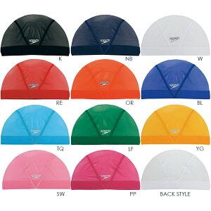 SD99C60 SPEEDO スピード メッシュキャップ シンプル スイムキャップ 水泳帽 水泳 競泳用