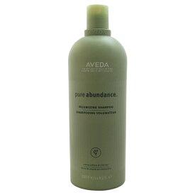 【正規品】【送料無料】【Aveda】Pure Abundance Volumizing Shampoo33.8ozピュア豊富ボリュームアップシャンプー【海外直送】