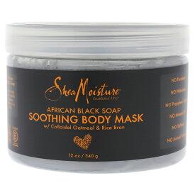 【正規品】【送料無料】Shea Moisture African Black Soap Soothing Body Mask 12oz シア モイスチャー アフリカン ブラック ソープ スージング ボディ マスク 全身に使える お肌 ツルツル ニキビ対策 【海外直送】