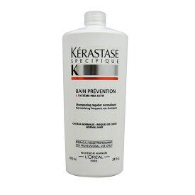 【正規品】【送料無料】【Kerastase】Kerastase Specifique Bain Prevention Shampoo34ozケラスターゼスペシフィックベイン防止シャンプー【海外直送】