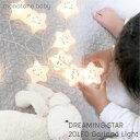 イルミネーション 星 3m イルミネーションライト LED 20球 電池式 ガーランド 飾りつけ おしゃれ クリスマス ハロウィ…