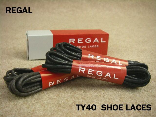 【あす楽】REGAL TY40 SHOE LACES ドレス 丸紐 81cm リーガル シューレース 同色2足分入り ブラック・ブラウン