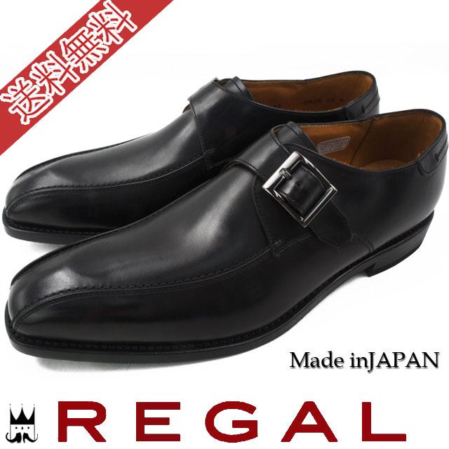 【送料無料】 リーガル 04AR BD B REGAL ブラック メンズ 靴 フォーマル スワールモンク ビジネスシューズ evid