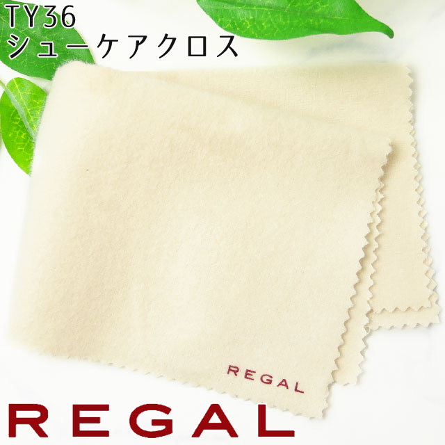 REGAL TY36 お手入れ用クロス リーガル BEIGE(ベージュ) アフターケア シューケア 靴磨き用品