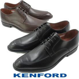 ケンフォード KB47 リーガル社製 KENFORD メンズ 靴 ビジネスシューズ フォーマル リクルート Uチップ ダークブラウン ブラック 撥水加工 evid