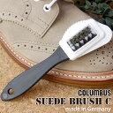 コロンブス スエードブラシ C スエード(起毛革)用ブラシ COLUMBUS シューズケア ブラシ ケア用品 スエード スウェード…