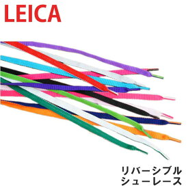 ≪3点でメール便無料≫ ライカ リバーシブル シューレース 120cm 平紐 LEICA SHOES LACES フラット ヒモ レースアップ WH×BLK・L.PK×PK・BLK×TBU・BLK×PK・BLK×PP・PP×GR・WH×RD・WH×GR・OR×NY