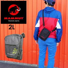【あす楽】MAMMUT Tasch Pouch 2L 2520-00131 ショルダーバッグ マムート タッシュポーチ BLACK(0001) MUD(4070) CHERRY(3189) IRON(0514) ブラック チェリー アイアン トラベル