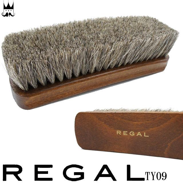 リーガル REGAL シューケア用品 ホースヘアブラシ(大) TY09 お手入れ ホースヘア 馬毛 カーフ素材 キップ素材 シューブラシ evid