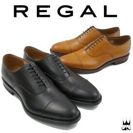 【あす楽】【送料無料】 REGAL リーガル メンズ ビジネスシューズ 02KR 革靴 紳士靴 フォーマル リクルート 冠婚葬祭 日本製 メイドインジャパン ストレートチップ 2色 ブラック ブラウン evid