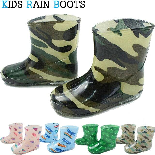 キッズ ベビー レインブーツ 男の子 女の子 レインシューズ KB7007 KB7008 ショート 子供靴 長靴 通園 お散歩 雨 梅雨 かえる 電車 恐竜 かさ