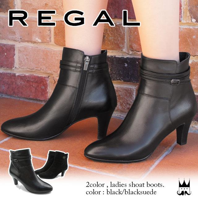 リーガル REGAL レディース F44H ブーツショートブーツ 黒 ブラック ベルト付き インサイドジップ エレガント 上品 きれいめ ヒール約6.5cm evid