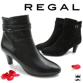 【あす楽】【送料無料】リーガル レディース REGAL F44H ブーツショートブーツ 黒 ブラック ベルト付き インサイドジップ エレガント 上品 きれいめ ヒール約6.5cm evid |5