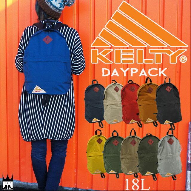 【送料無料】(一部地域除く)【あす楽】 ケルティ KELTY メンズ レディース バッグ 2591918 18L デイパック リュック バックパック アウトドア カジュアル 通勤 通学 evid