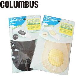 foot solution フットソリューション サンダル用 レディース コロンブス columbus ズレ防止 クッション効果 evid