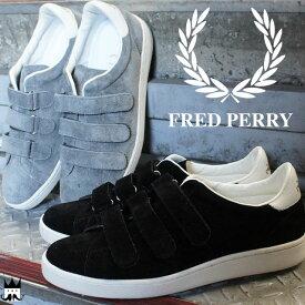 【あす楽】【送料無料】(一部地域除く)フレッドペリー FRED PERRY メンズ スニーカー F29618 ブロー ベルクロ スエード メイドインジャパン ブラック グレー evid