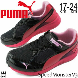 【送料無料】プーマ PUMA スピードモンスター v3 女の子 子供靴 キッズ ジュニア スニーカー 190266 Speed Monster v3 ベルクロ ローカット 05 ブラック/ラブポーション evid |5