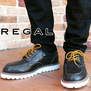 【送料無料】 リーガル 靴 メンズ REGAL カジュアルシューズ 56NR AH アメリカンワークシューズ 4アイレット 替え紐付き B ブラック evid o-sg