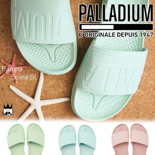 パラディウム PALLADIUM レディース サンダル 95759 PAMPA SOLEA SL コンフォートサンダル スライドサンダル カジュアル 313 ミスティージェイド 638 ピーチホイップ 422 スターライトブルー evid