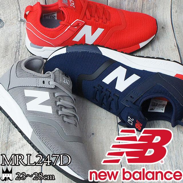 ニューバランス new balance メンズ レディース スニーカー MRL247D ワイズD ローカット ランニングシューズ F グレー H ネイビー I レッド evid o-sg