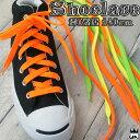 【あす楽】Y.H.T 10mmネオンLACE 140cm 靴紐 くつひも 靴ヒモ シューレース 蛍光カラー NEON SHOE LACES evid