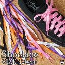 【P最大43倍】Y.H.T リボンLACE 120cm 靴紐 くつひも 靴ヒモ シューレース RIBBON SHOE LACES フリフリ フリル evid