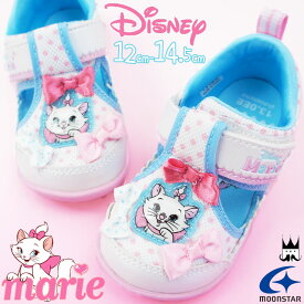 【あす楽】ディズニー Disney おしゃれキャット マリー ベビー キッズ 女の子 サンダル サマーシューズ DN B1189 ホワイト ムーンスター 2E MoonStar evid /-