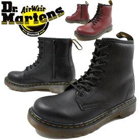 【送料無料】(一部地域除く) ドクターマーチン Dr.Martens デラニー 男の子 女の子 子供靴 キッズ ジュニア ブーツ 15382001・15382601 DELANEY レースアップブーツ カジュアルシューズ 8ホールブーツ 2色 ブラック チェリーレッド
