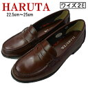12 haruta4582 br 5