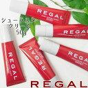 【あす楽】リーガル TY14 シューラスタークリーム 内容量:50g REGAL SHOE LUSTRE CREME アフターケア シューケアケア用品 ビジネスシューズ パンプス 栄養 光沢 ワックス コラーゲン BLACK・WINE・DARK BROWN・BROWN・NEUTRAL