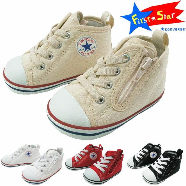 【あす楽】コンバース CONVERSE ベビー オールスター N Z 女の子 男の子 子供靴 ベビー キッズ チャイルド スニーカー 7CK557/7CK556/7CK555/7CK554 BABY ALL STAR N Z ハイカット ファーストシューズ ベビー靴 キッズ靴 ホワイト ブラック レッド evid // 1