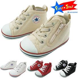 【あす楽】コンバース CONVERSE ベビー オールスター N Z 女の子 男の子 子供靴 ベビー キッズ チャイルド スニーカー 7CK557/7CK556/7CK555/7CK554 BABY ALL STAR N Z ハイカット ファーストシューズ ベビー靴 キッズ靴 ホワイト ブラック レッド evid o-sg