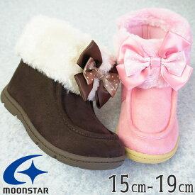 【あす楽】ムーンスター キャロット キッズ 女の子 ブーツ CR C221 ショートブーツ ブラウン ピンク