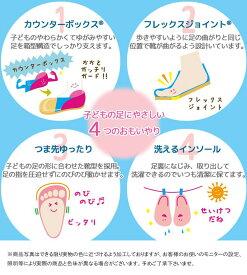 【あす楽】ツキホシ キッズ レインシューズ TH CHILD 1023 Moon Star TSUKIHOSHI キッズ 長靴 女の子 男の子 雨の日 NAVY evid /-