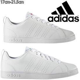 【あす楽】 【送料無料】アディダス adidas スニーカー 男の子 女の子 子供靴 キッズ ジュニア BB9976 AW4884 バルクリーン2 K ローカット 運動靴 カジュアル 白靴 evid |5