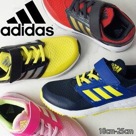 【あす楽】アディダス adidas スニーカー 男の子 女の子 子供靴 キッズ ジュニア F36102 D98115 F36103 F36104 ファイト EL K ローカット ランニングシューズ 運動靴 evid o-sg /-
